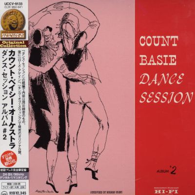 Count Basie Dance Session, Vol. 2