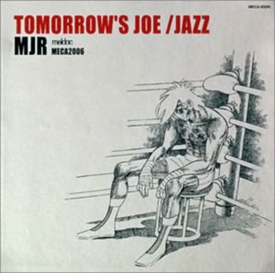 Tomorrow's Joe Jazz