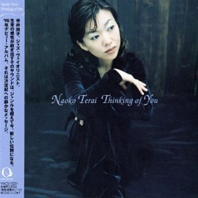 Thinking of You [Bonus Tracks]