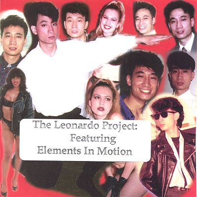 Leonardo Project Featuring Elements in Motion