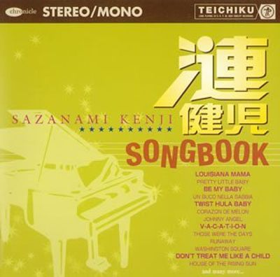 Sazanami Kenji Song Book
