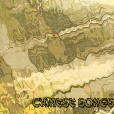Chinese Songs, Pt. 1