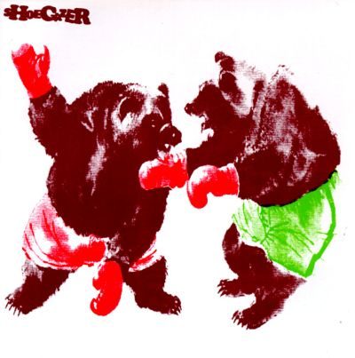 Two Boxing Brown Bears