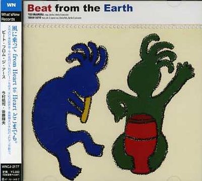Beat from the Earth