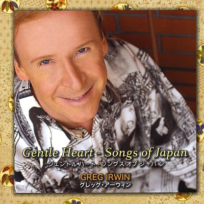Gentle Heart: Songs of Japan