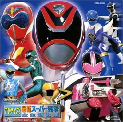 TV Size Super Sentai Theme Tune Collection