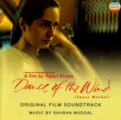 Dance of the Wind [Original Motion Picture Soundtrack]