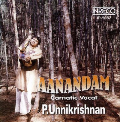 Aanandam Carnatic Vocal