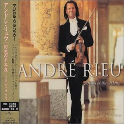 Introducting Andre Rieu