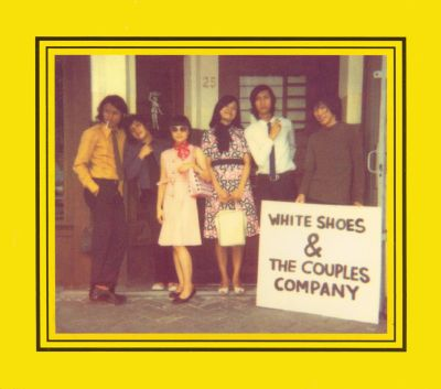 Download White Shoes And The Couples Company Senandung Maaf