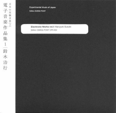 Experimental Music of Japan, Vol. 2/Electronic Works, Vol. 1