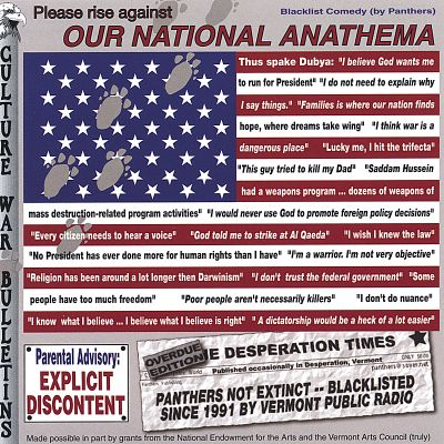 Please Rise Against Our National Anathema