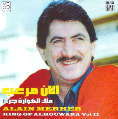 King of Alhouwara, Vol. 2
