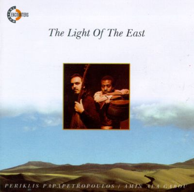 The Light of the East