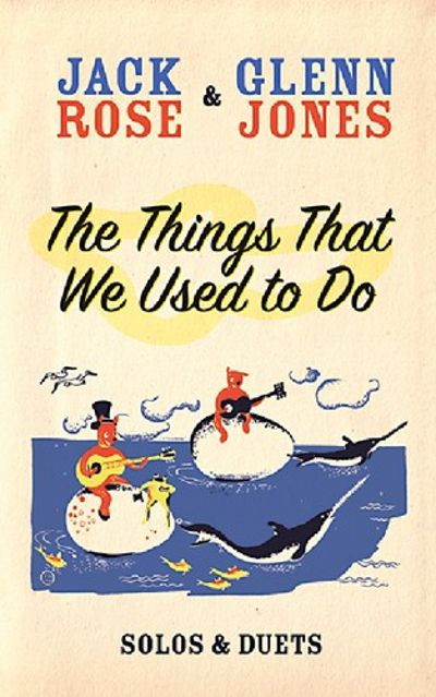 The  Things That We Used to Do [DVD]
