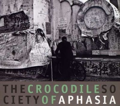 Crocodile Society of Aphasia