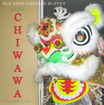 Bus Stop Chinese Buffet