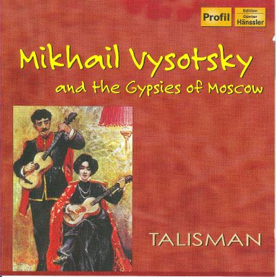 Mikhail Vysotsky and the Gypsies of Moscow