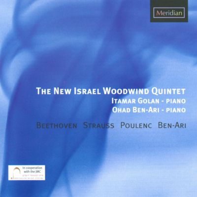 The New Israel Woodwind Quintet plays Beethoven, Strauss, Poulenc, Ben-Ari
