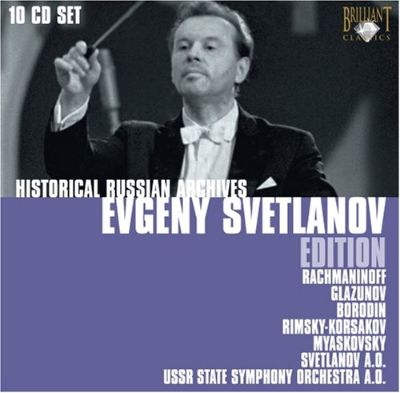Historical Russian Archives: Evgeny Svetlanov Edition