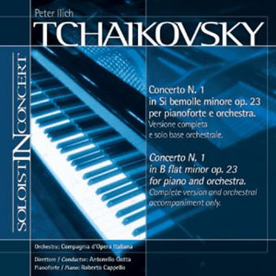 Tchaikovsky: Piano Concerto No. 1 (Complete version and orchestral accompaniment only)