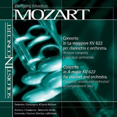 Mozart: Clarinet Concerto (Complete version and orchestral accompaniment only)