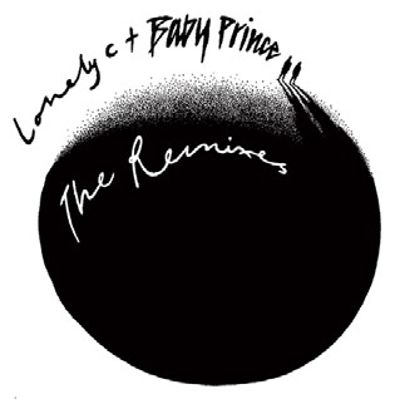 Not So Lonely Remixes