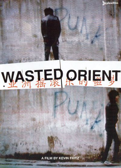 Wasted Orient: A Film About Joyside