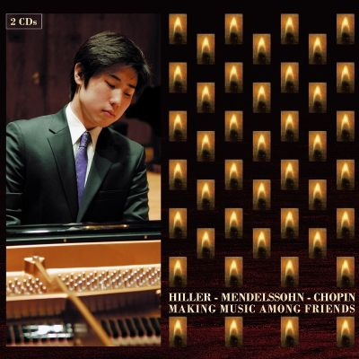 Hiller, Mendelssohn, Chopin: Making Music Among Friends
