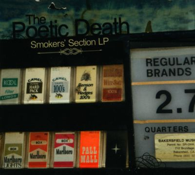 Smokers' Section LP