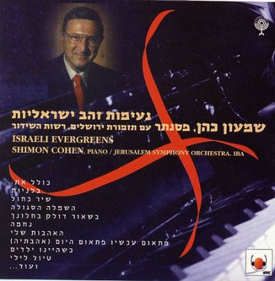Golden Israeli Tune