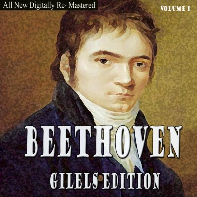 Beethoven Gilels Edition, Vol. 1
