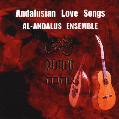 Andalusian Love Songs