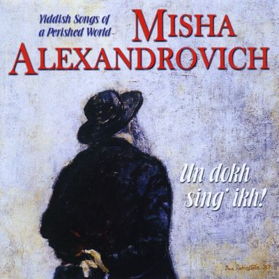Un  Dokh Sing Ikh: Yiddish Songs of Perished Wold
