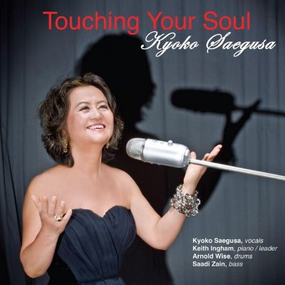 Touching Your Soul