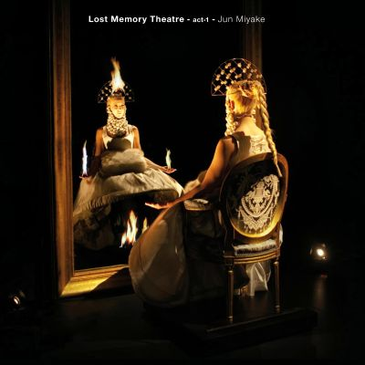 Lost Memory Theatre, Act 1