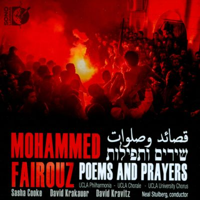 Mohammed Fairouz: Poems and Prayers