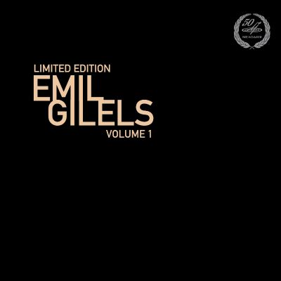 Emil Gilels, Vol. 1 [Limited Edition]