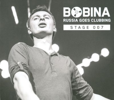Russia Goes Clubbing: Stage 007