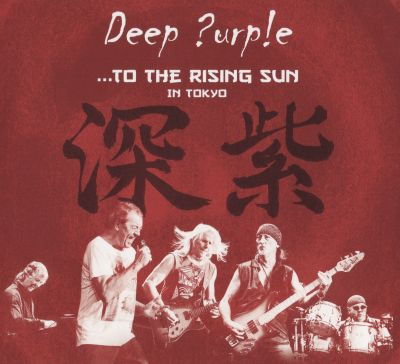 To the Rising Sun: In Tokyo