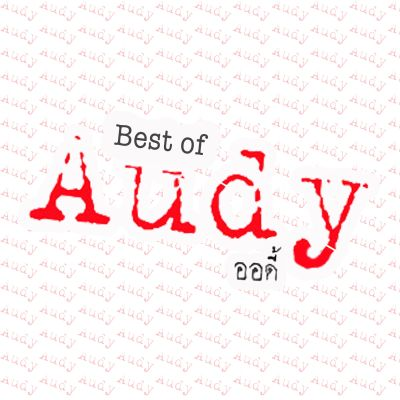 Best of Audy