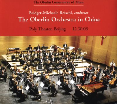 The Oberlin Orchestra in China, Poly Theater, Beijing 12.30.05