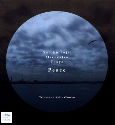 Peace (Tribute to Kelly Churko)