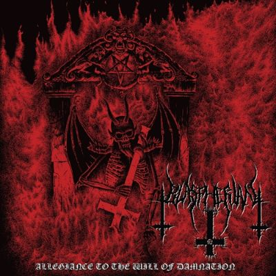 Allegiance to the Will of Damna