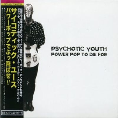 Power Pop to Die For!