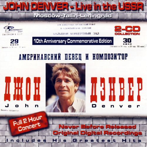 Live in the USSR