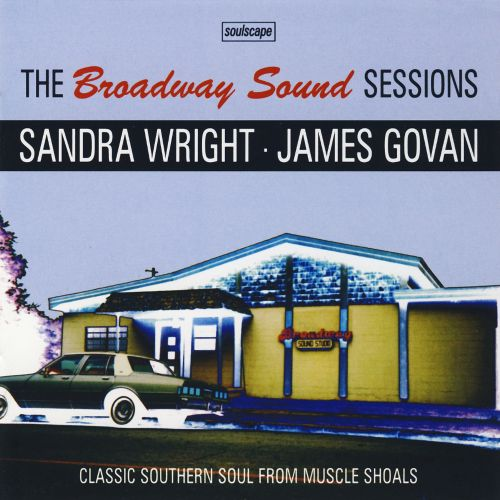 The Broadway Sound Sessions