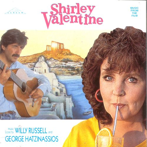 essay about shirley valentine Shirley valentine essay, research paper shirley valentine why why do you get all this life when it ca not be used why – why do y'get all thesefeelin's an.