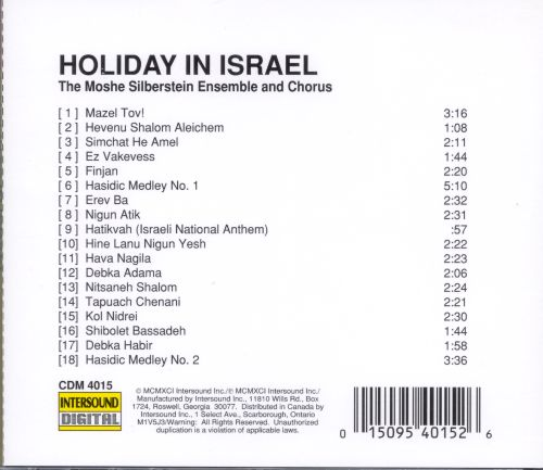 Holiday in Israel