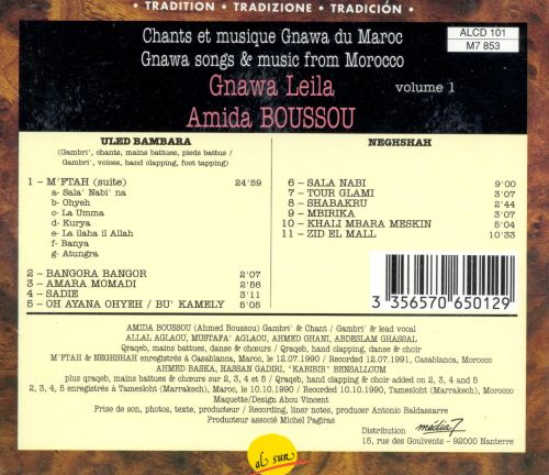Gnawa Songs & Music from Morocco, Vol. 1